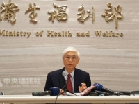Účasť Taiwanu nevyhnutná pre svetovú zdravotnú  bezpečnosť