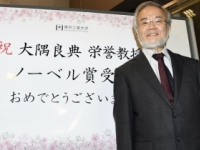 Nobelovu cenu za fyziológiu alebo medicínu získal Ohsumi