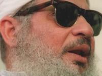 Zomrel \'slepý šejk\', pomáhal teroristom pri útoku na WTC