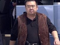 Pitva ukázala, kedy a ako zomrel Kim Čong-nam